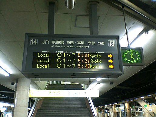 shinosakashihatu.JPG