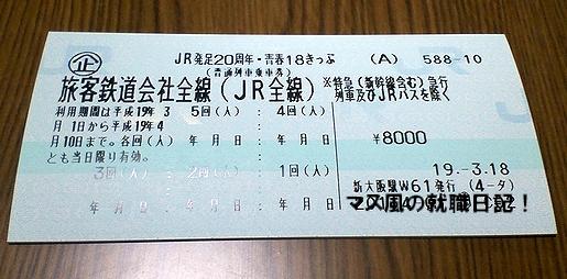 NEC_0050.JPG