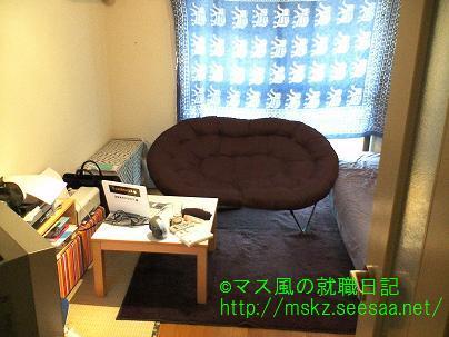 mskz-room.JPG