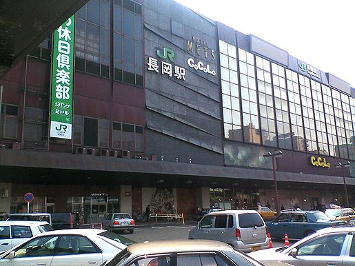 nagaokaeki.JPG